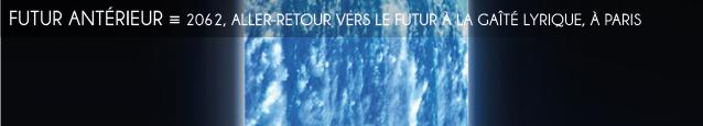 Exposition : 2062, aller-retour vers le futur à la Gaîté Lyrique, à Paris, jusqu`au 25 mars 2012.