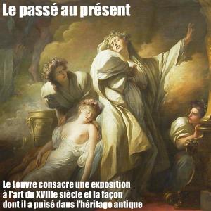 Exposition : L`antiquité rêvée au Musée du Louvre, jusqu`au 14 février 2011.