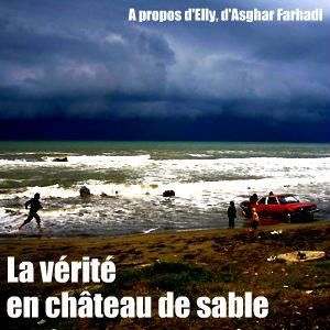 Cinéma A propos d`Elly d`Asghar Farhadi