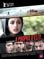 Cinéma A propos d`Elly de A propos d`Asghar Farhadi