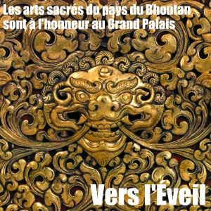 Fait exceptionnel : 111 pièces inédites en France racontent l`Histoire du Bhoutan, pays méconnu perché dans l`Himalaya.