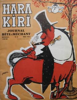festival ciné-droit, la censure, RAS, les statues meurent aussi, religion, armée, droit, art, obsessione, bibliothèque sous influences, les chats persans, le corbeau