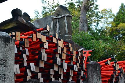 fushimi, sanctuaire, japon, kyoto, photo, photos, article, journal, shinto, religion, sanctuaire, renard