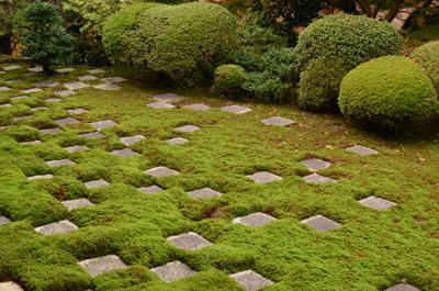 jardin, zen, japon, japonais, visite, shigemori, mirei, kyoto, tofukuji, carnet, photo, photos, image, images, photographie, guide