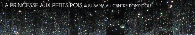 Exposition : Yayoi Kusama au Centre Pompidou, à Paris, jusqu`au 9 janvier 2012.