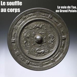 Exposition : La Voie du Tao, un autre chemin de l`tre au Grand Palais de Paris, jusqu`au 4 juillet 2010.