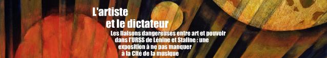 Exposition : Lénine, Staline et la musique à la Cité de la musique, à Paris, jusqu`au 16 janvier 2011.