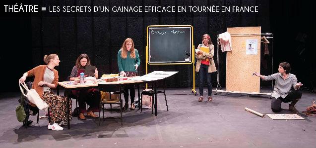 les secrets dun gainage efficace, les filles de simone, theatre, féminisme, femme fatale, normes, corps objet, canons de beauté, humour, politique, intimité