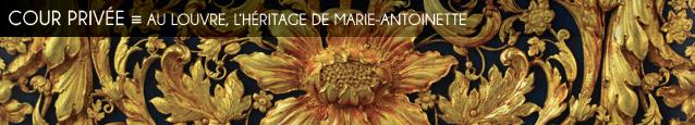 Collections : Le mobilier de Marie-Antoinette dans les nouvelles salles d`objets d`art du Musée du Louvre