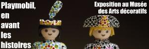 Exposition : Il était une fois Playmobil, au Musée des Arts décoratifs jusqu`au 16 mai 2010