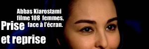 `Shirin` d`Abbas Kiarostami aligne les gros plans de 15 secondes sur les visages de spectatrices dans une salle obscure.