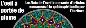Les voix de l`éveil Ecritures et expérience spirituelle, articles réunis par Jean-Yves Pouilloux et Marie-Françoise Marein, publié chez L`Harmattan