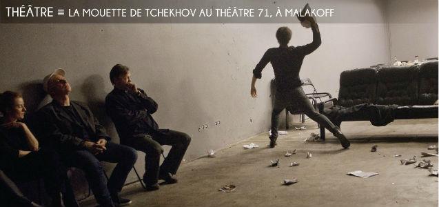 la mouette, anton tchekhov, theatre 71, malakoff, oskaras korsunovas, theatre lituanien, oskaro korsunovo teatras, festival passages, metz, martynas nedzinskas, nele savicenko, darius meskauskas