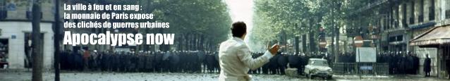 Exposition : Peurs sur la ville, à la Monnaie de Paris, jusqu`au 17 avril 2011