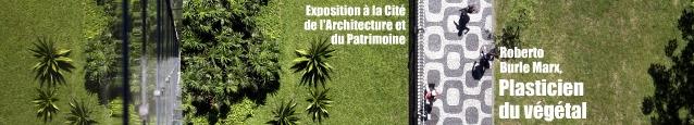 Exposition : Roberto Burle Marx, la permanence de l`instable à la Cité de l`Architecture et du Patrimoine, jusqu`au 24 juillet 2011.