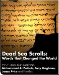 Exposition les manuscrits de la mer morte Royal ontario museum Toronto ontario Canada Bible qumran hébreu apocryphes