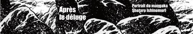 Livre : � l`occasion de la sortie du Voyage de Ryu en France, portrait du mangaka Shotaro Ishinomori