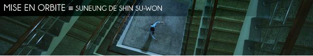 Cinéma : Suneung de Shin Su-Won, sortie le 9 avril 2014