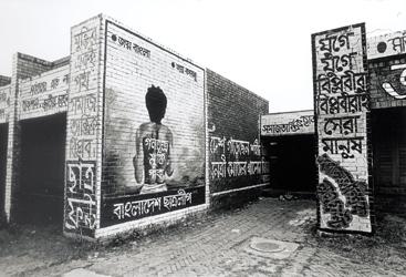exposition, whitechapel, gallery, londres, london, exhibition, photo, photographie, inde, pakistan, inde, bangladesh, where three dreams cross, 150 years of photography, Pushpamala N., Rashid Rana,